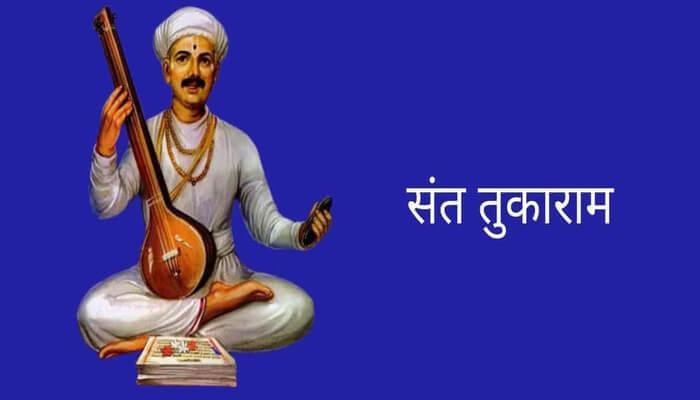 Sant Tukaram Information in Marathi