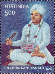 Sant Eknath Maharaj information in the Marathi language