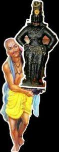 Sant Bhanudas Maharaj