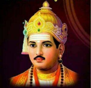 Sant Basaveshwar