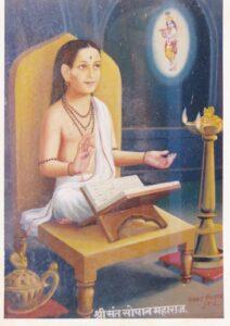 Sant Sopandev information in Marathi language