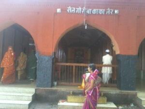Sant gora kumbhar information in Marathi language
